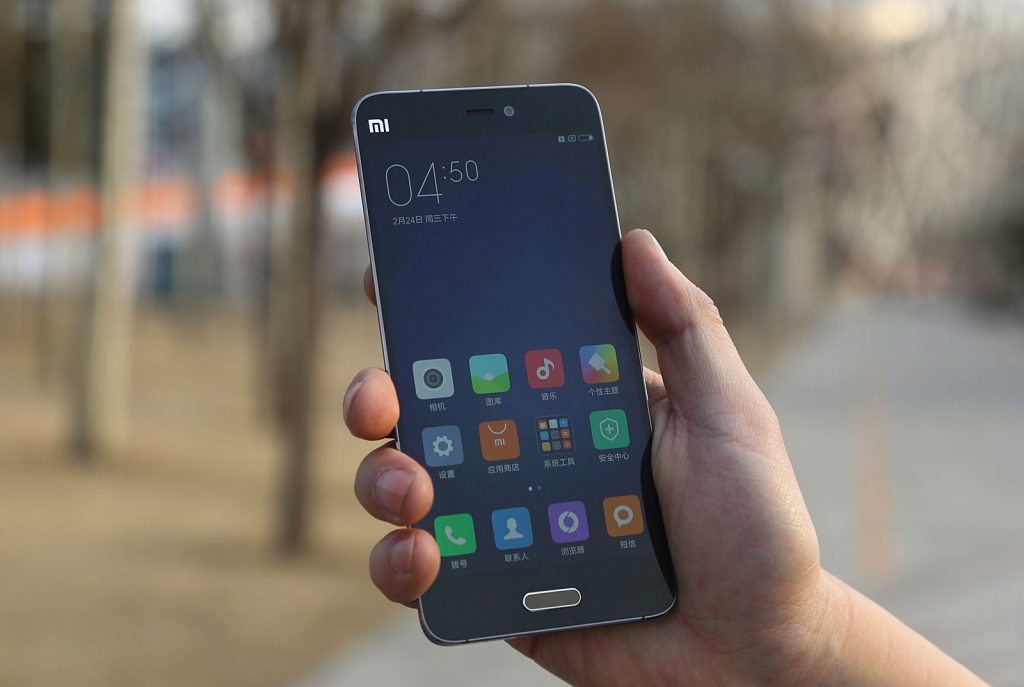 Xiaomi Mi 5 almacenamiento