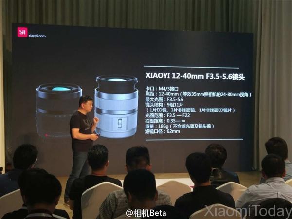 Xiaoyi M1