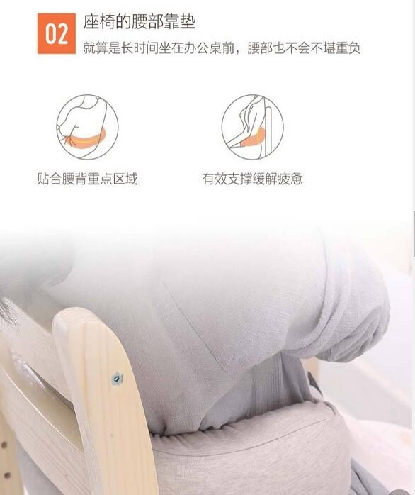 8H Multifunction Pillow U1 4