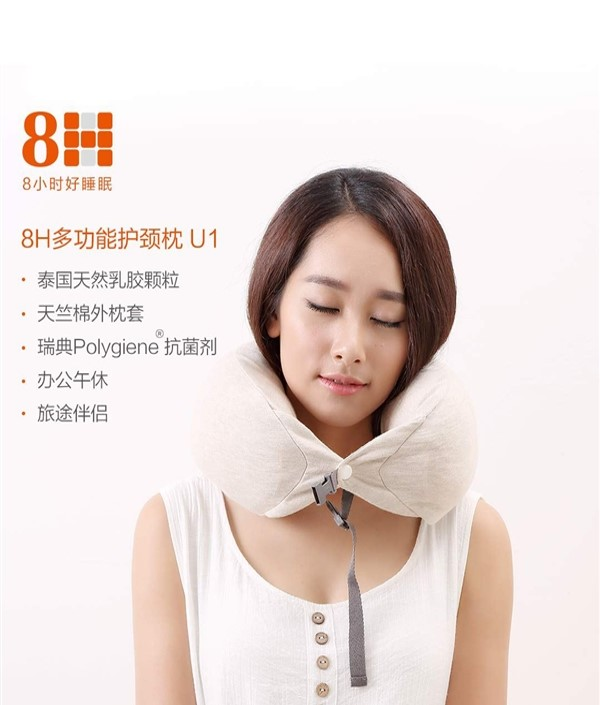 8H Multifunction Pillow U1 1