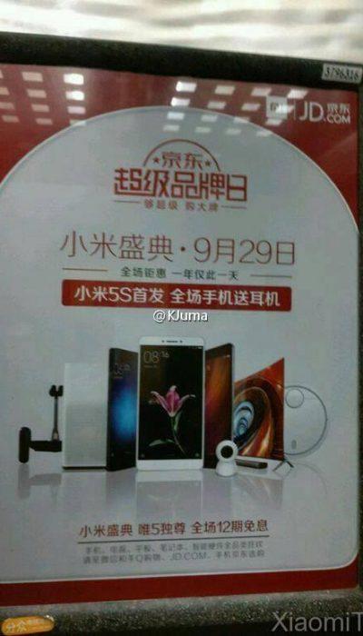 Xiaomi Mi 5S póster del lanzamiento