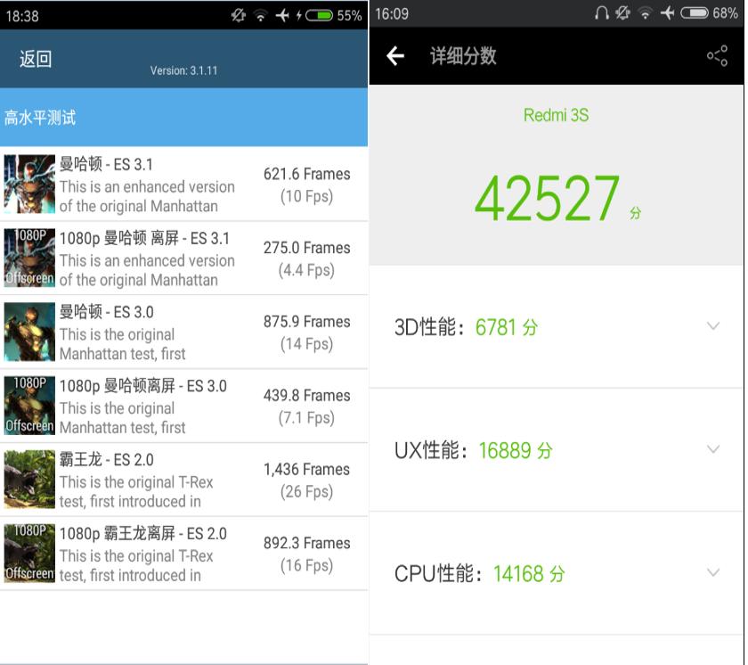 Xiaomi Redmi 3S 13