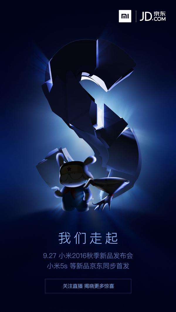 MI 5S póster