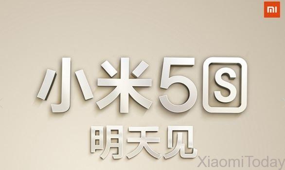 Xiaomi MI 5S póster del evento 2