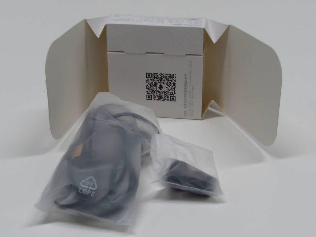 Xiaomi Piston 3 Youth paquete