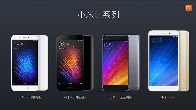 Xiaomi Mi Note 2123