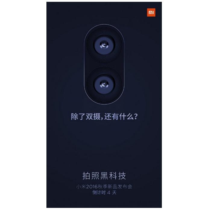 Xiaomi Mi 5S y sus cámaras duales 2