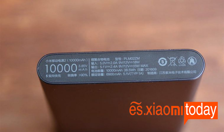 Xiaomi Mi Powerbank 2