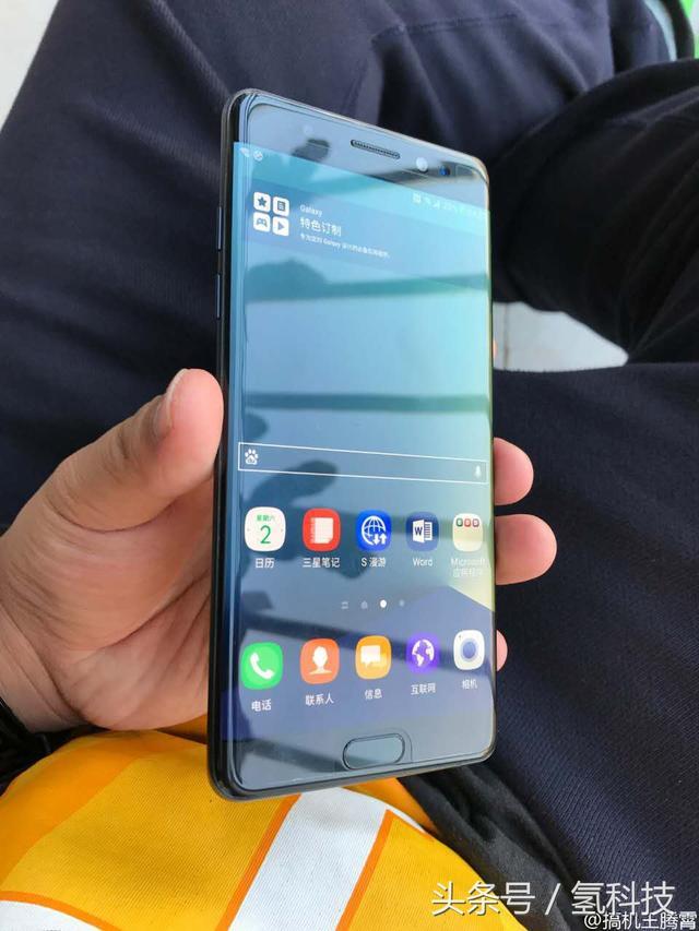 Xiaomi Mi Note 2 sin cámaras dobles.