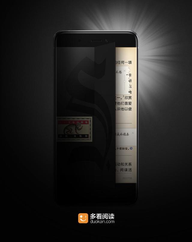 el Xiaomi Mi Note 2 podría ser compatible con la Frame Interactive Technology 1