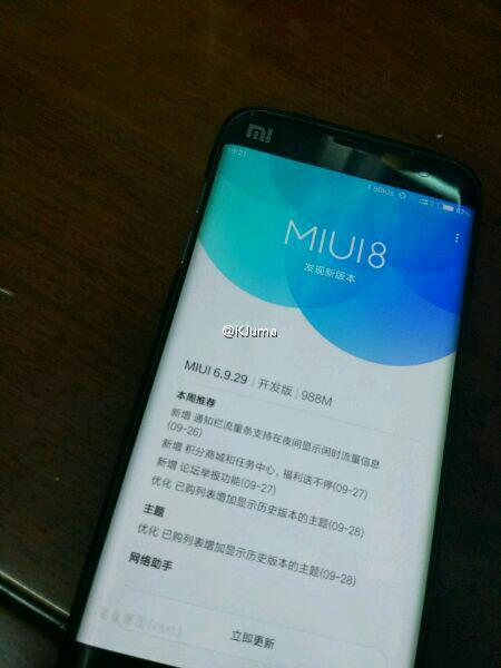 Xiaomi Mi Note 2 foto real filtrada