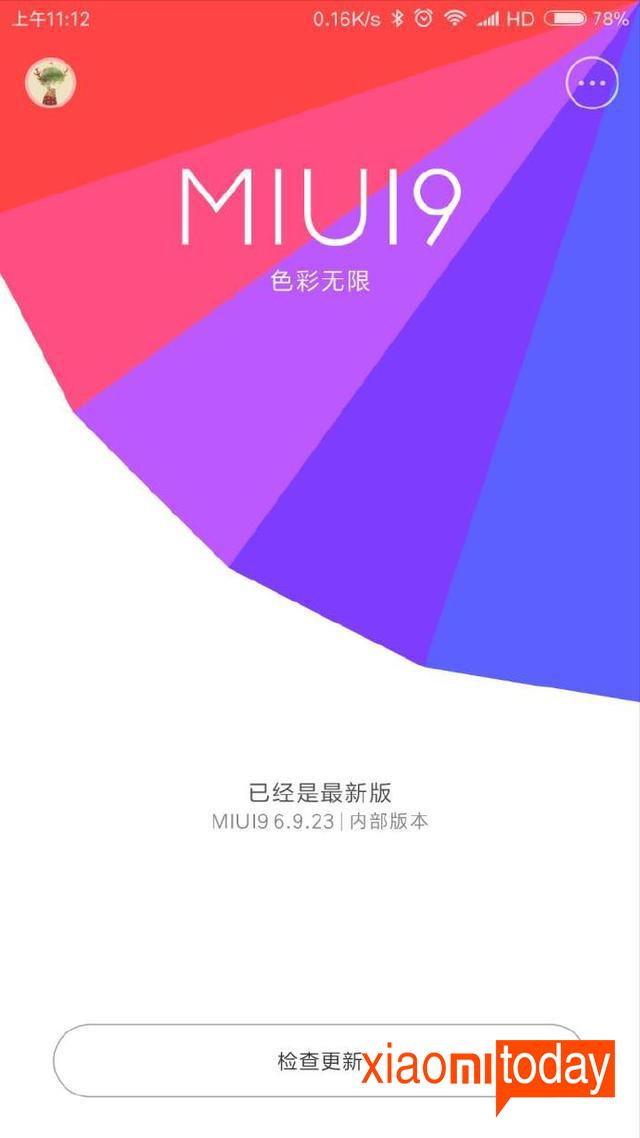 MIUI 9 imagen filtrada en Weibo