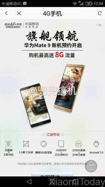 Huawei Mate 9: Póster filtrado