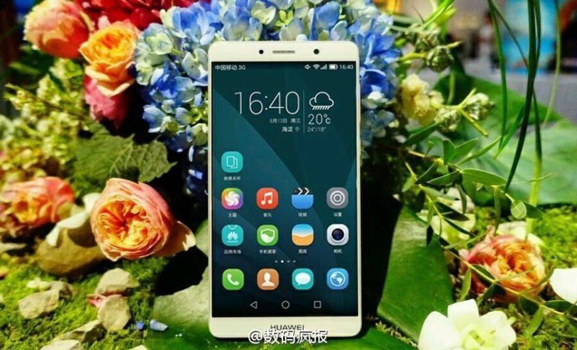 Huawei Mate 9; Fotografía frontal filtrada