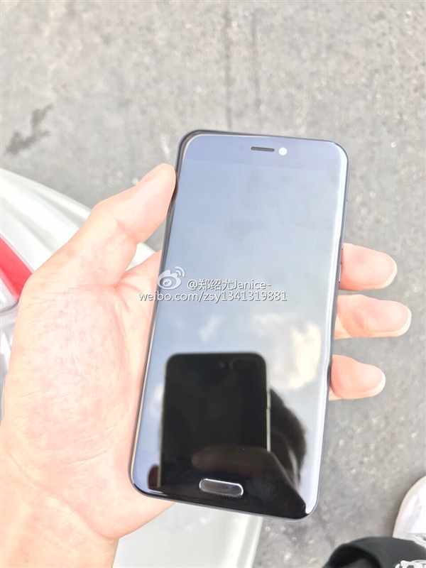 Xiaomi Mi 5C filtrado pantalla