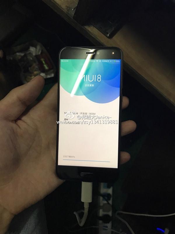Xiaomi Mi 5C filtrado miui 8