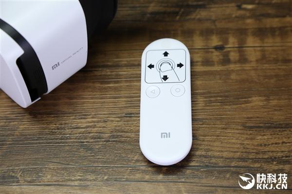 Xiaomi Mi VR Glass control remoto