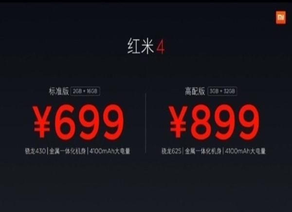 Xiaomi Redmi 4 precio