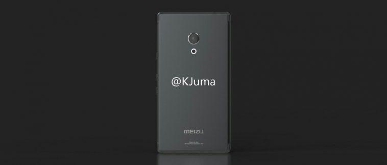 Meizu Pro 7 15