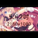 Meizu Pro 7 3