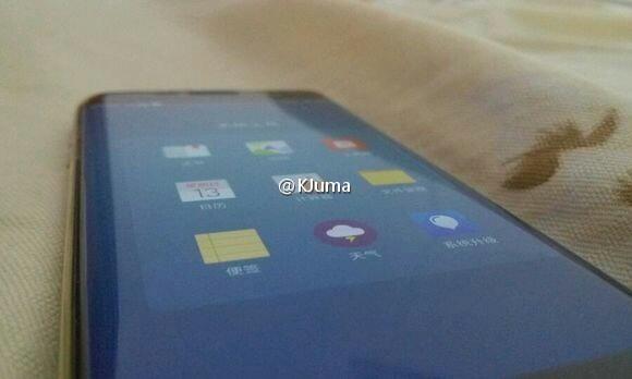 Meizu Teléfono con pantalla curva 2