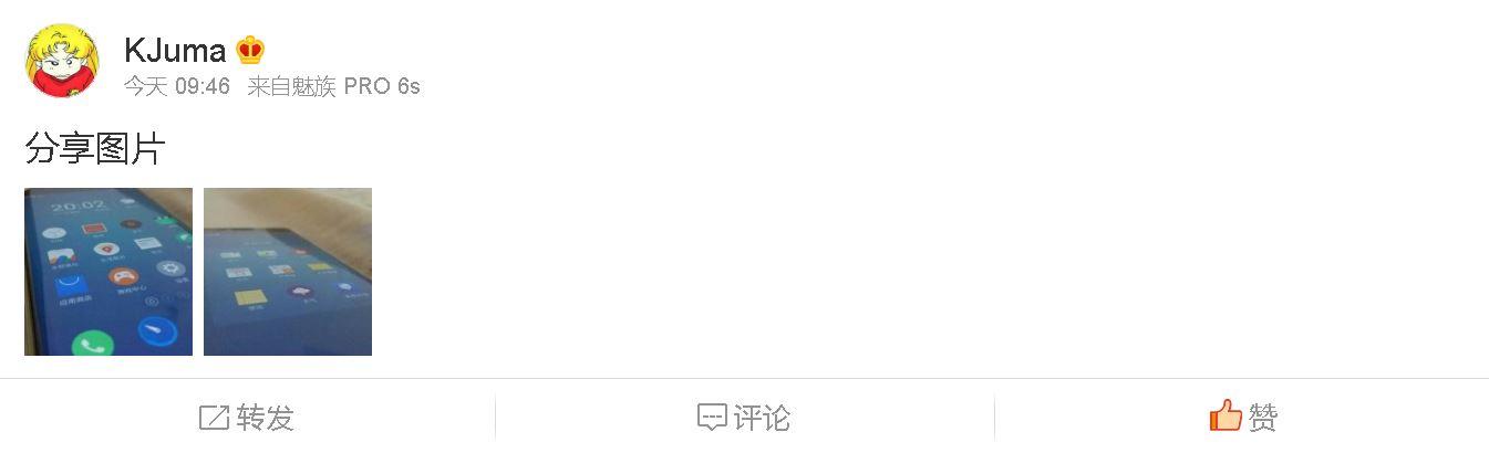 Meizu Teléfono con pantalla curva