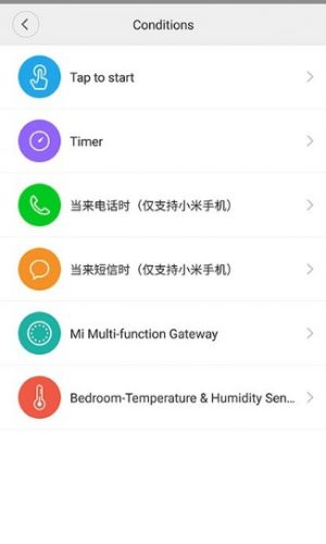 Xiaomi humidity sensor-mi-home-app-screenshot-12