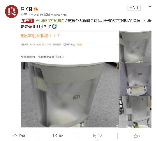 Xiaomi 3D Printer 1