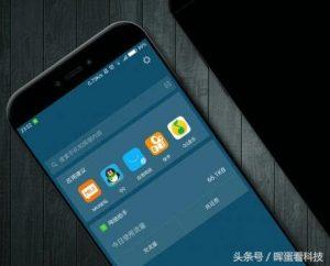 Xiaomi nuevo diseño