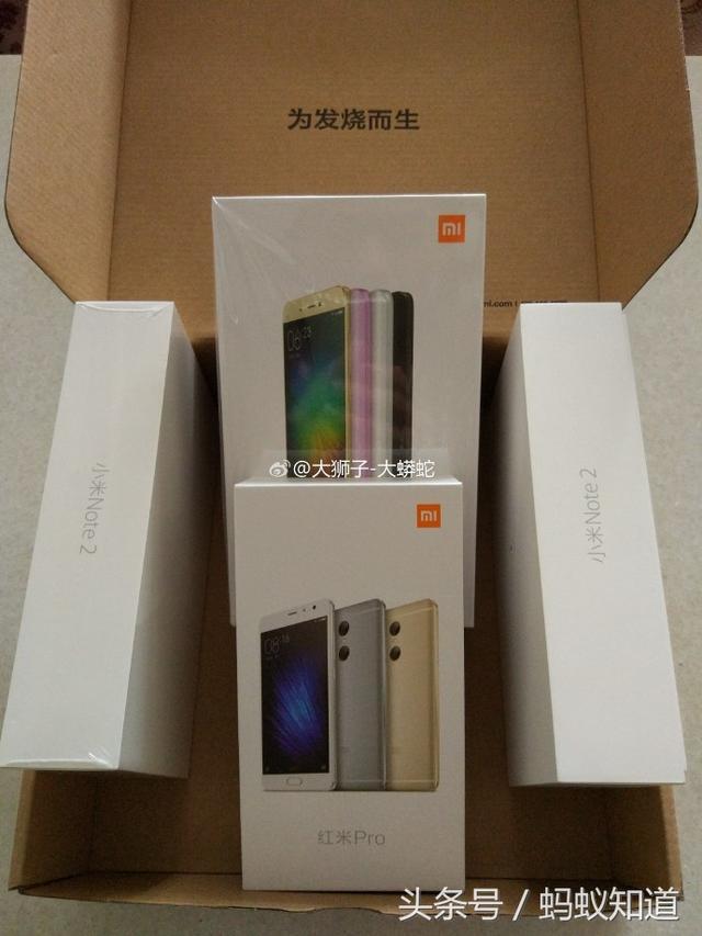 Xiaomi Mi Note 2 Roto 1