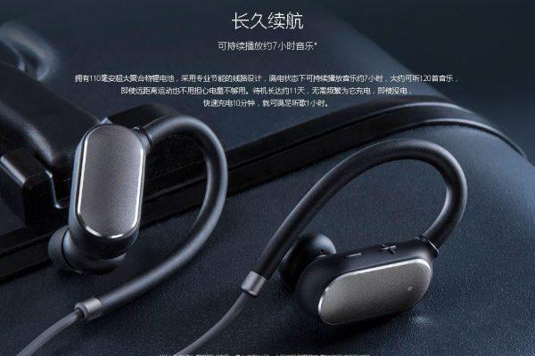 Xiaomi Mi Sports 2