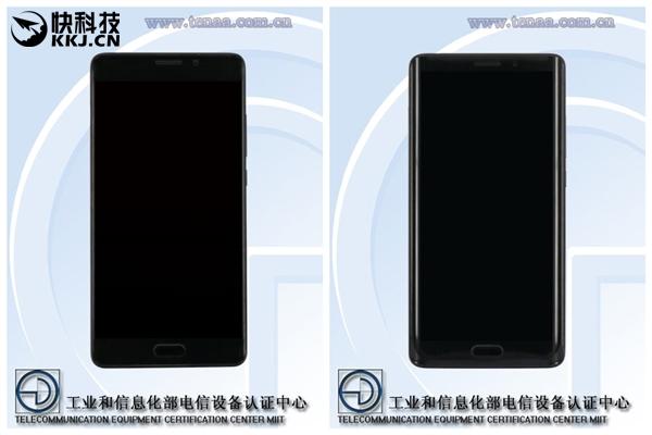 Falso avistamiento del Xiaomi Mi Note 2 en Tenaa