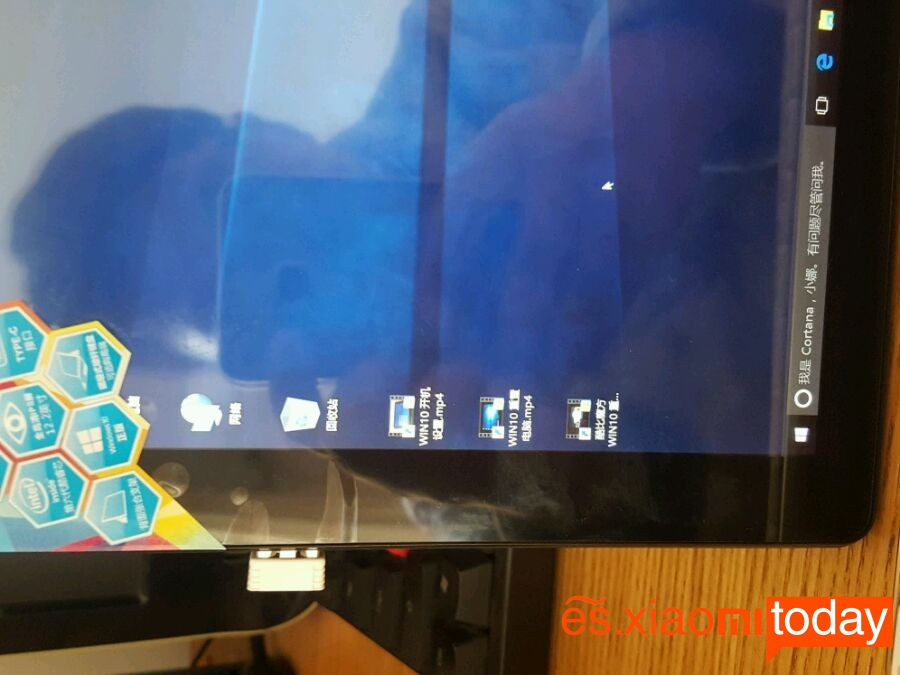 Ultrabook Cube i9 - pantalla