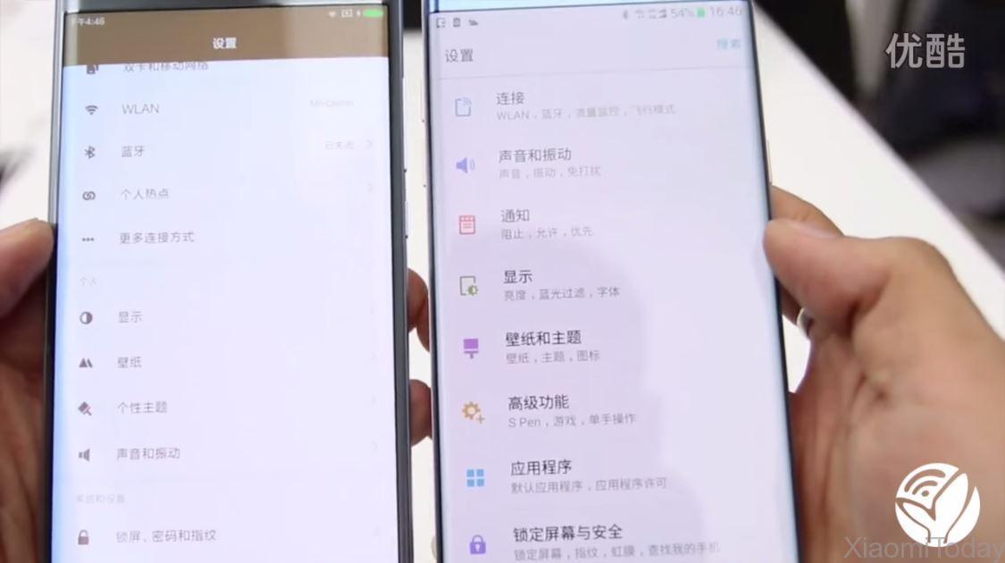 Samsung Galaxy Note 7 VS Xiaomi Mi Note 2 pantalla