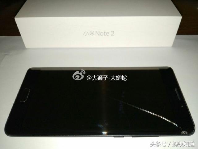 Xiaomi Mi Note 2 Roto 2