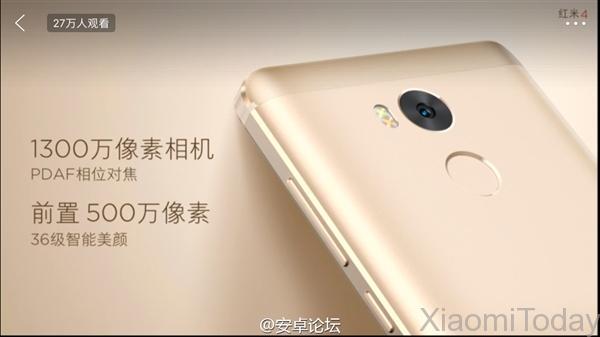 Xiaomi Redmi 4 cámara