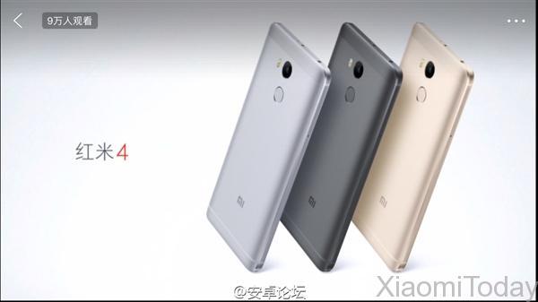 Xiaomi Redmi 4 colores