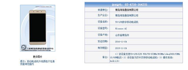 Smartphone Hisense especificaciones