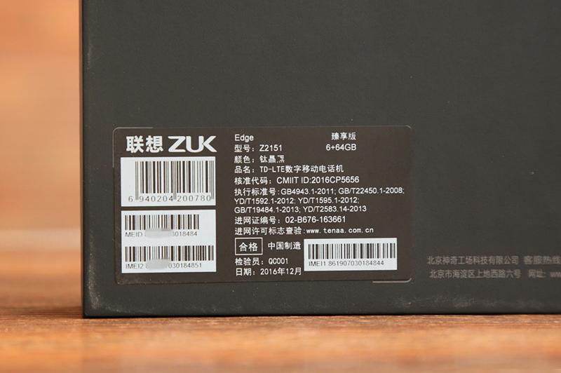 Lenovo Zuk Edge - reversal box