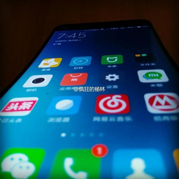 Se avista un Smartphone de Xiaomi con pantalla dual curva similar a al LG G Flex -
