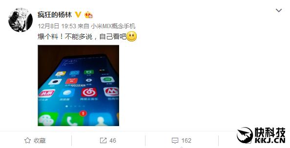 Post original del supuesto empleado de Xiaomi