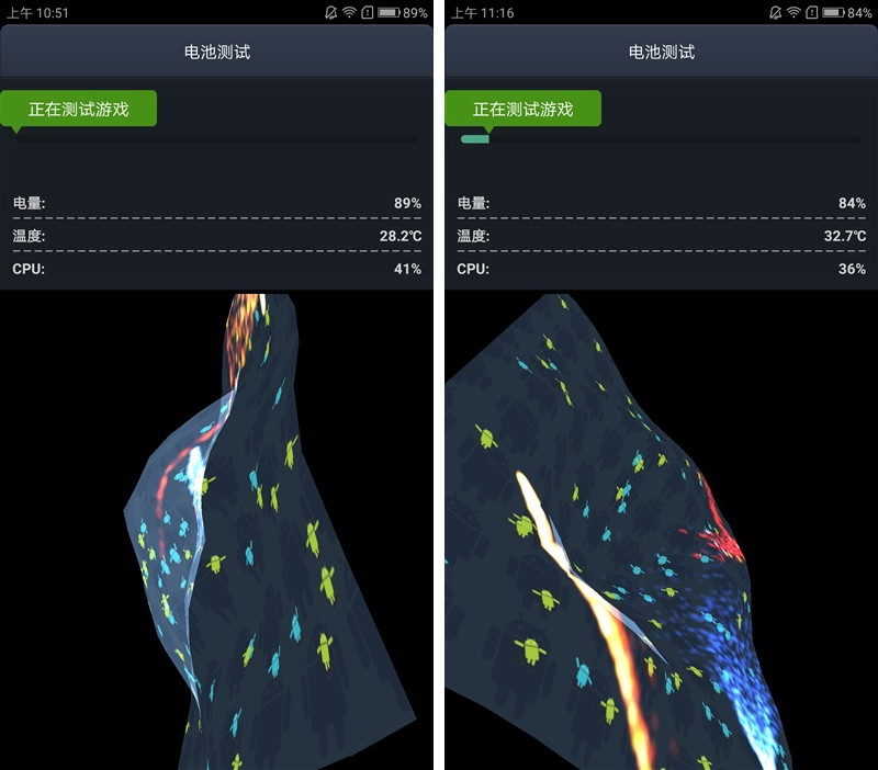 Lenovo Zuk Edge - capture 6