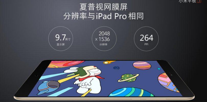 Xiaomi Mi Pad 3 Especificaciones de la pantalla