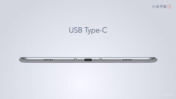 Xiaomi Mi Pad 3 Especificaciones y diseño, puerto USB tipo c