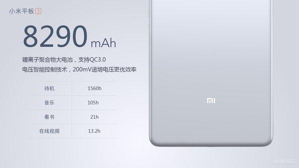 Xiaomi Mi Pad 3 Especificaciones y diseño