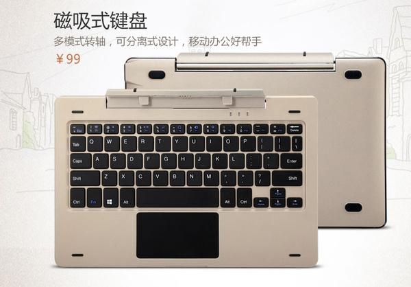 Xiaomi Mi Pad 3 teclado