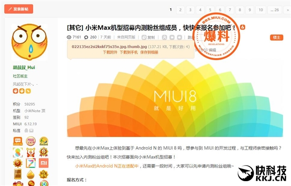android-7-0-anunciado-para-tres-xiaomi-screenshot-1