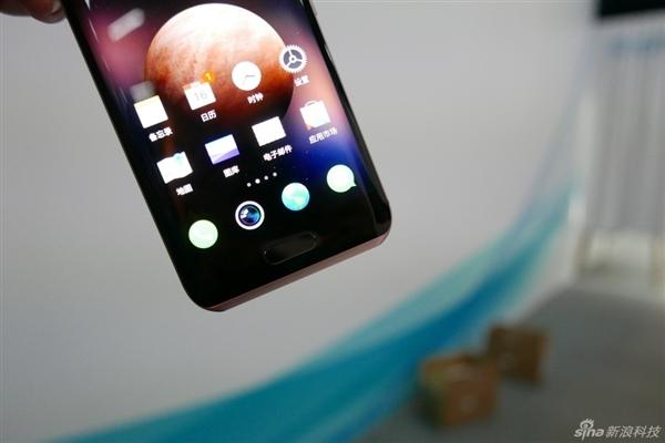 Huawei Honor magic boton inicio