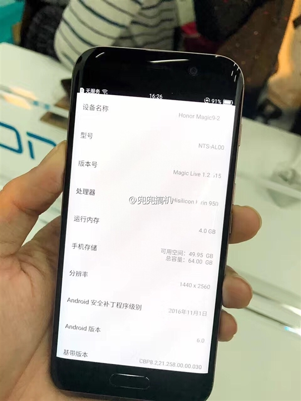 Huawei Honor magic interfaz
