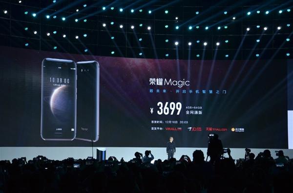 Huawei Honor magic presentación
